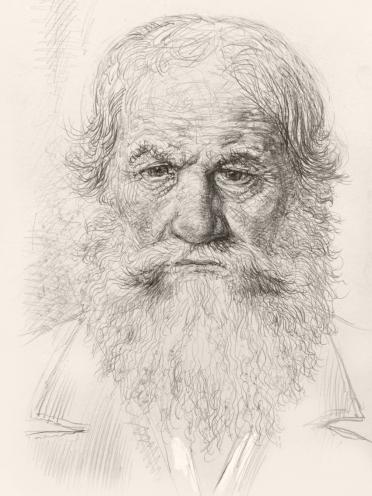 <strong>Камынин Иван Степанович</strong><br/> (1803–1874)