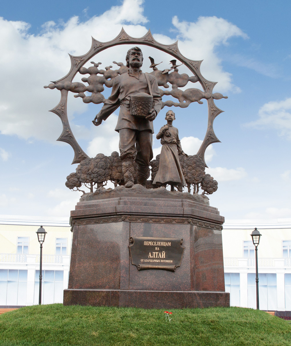 Monument to the Settlers of the Altai from Their Grateful Descendants