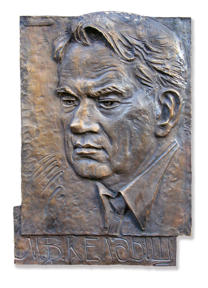 Portrait of Mstislav Keldysh in relief