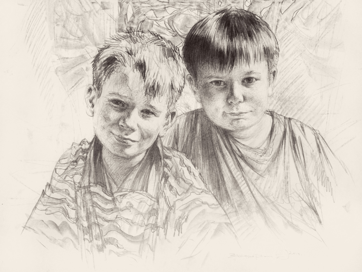 Les frères