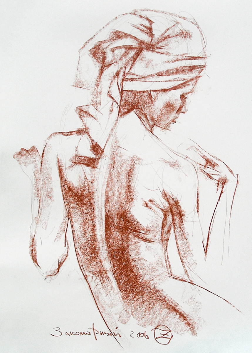 Sketch of a Figure Wearing a Turban