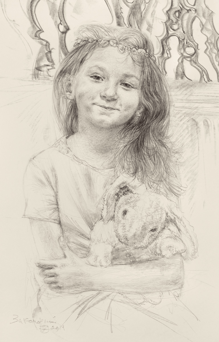 Portrait of an Estonian Girl Named Sophia