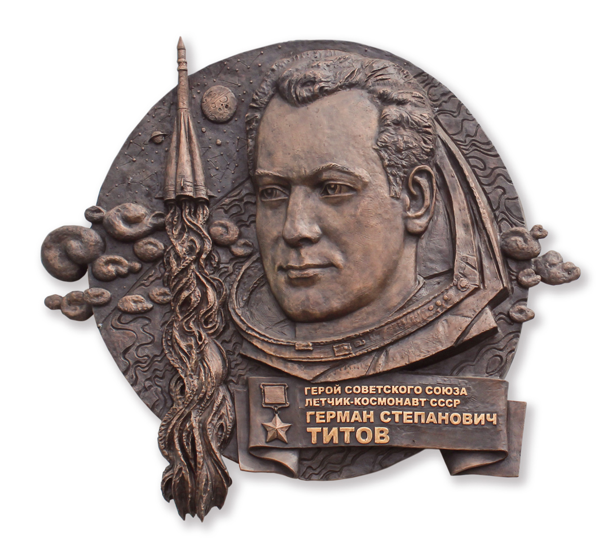 Oleg Zakomorny. Monumental relief of German Titov, Pilot Cosmonaut, hero of the Soviet Union