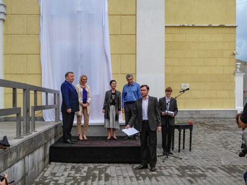 Олег Закоморный, Карлин Александр Богданович, Золотухина Тамара , Барнаул